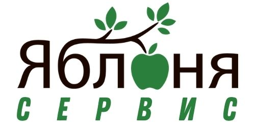 Сервисный центр Яблоня